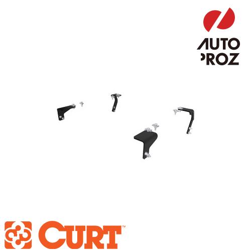 【正規輸入代理店】CURT カート5th Wheel Rail Semi-Custom5thホイールレールセミカスタムブラケットキット メーカー保証付