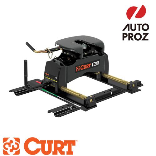 [CURT 正規品] ピックアップトラック用 Q25 5thホイール ローラーレールセット メーカー保証付