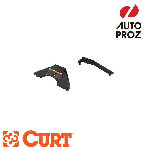 【正規輸入代理店】CURT カートLeg Kit (Pair) for Q20 5th Wheel HitchQ20 5thホイール用レッグキット メーカー保証付