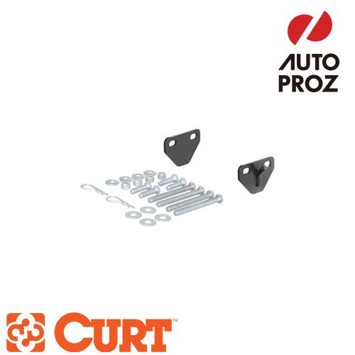 【正規輸入代理店】CURT カートWeight Distribution Hook-Up Bracket Kitウェイトディストリビューションフックアップブラケットキット メーカー保証付