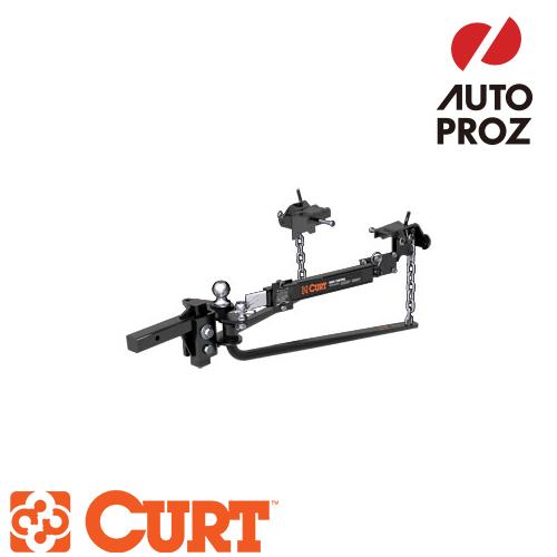 【正規輸入代理店】CURT カートRound Bar Weight Distribution Complete Kitラウンドバーウェイトディストリビューションコンプリートキット メーカー保証付