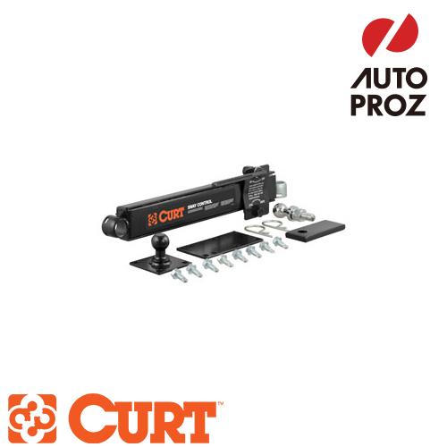 【正規輸入代理店】CURT カートSway Control Kitスウェイコントロールキット メーカー保証付