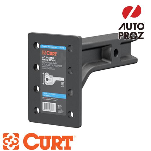 [CURT 正規品] アジャスタブルピントルマウント 2.5インチ角 メーカー保証付