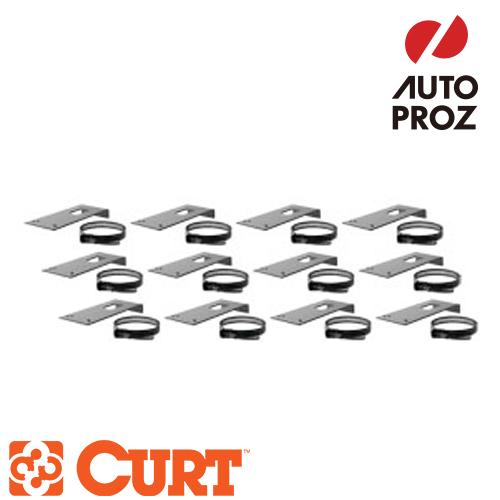 【正規輸入代理店】CURT カートトレイラーワイヤーコネクターブラケット
