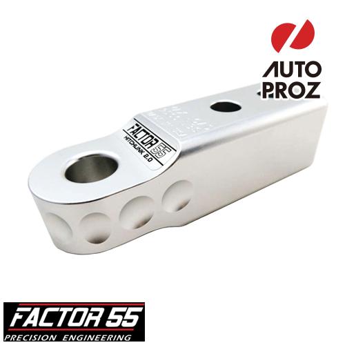 【USファクター55 直輸入正規品】 Factor 55 ヒッチリンク 2.0 2インチヒッチ用 銀