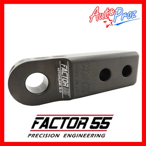 【USファクター55 直輸入正規品】 Factor 55 ヒッチリンク 2.0 2インチヒッチ用 灰色