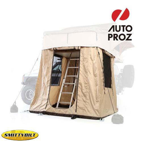 [Smittybilt 正規品] Tent Annex テント アネックス