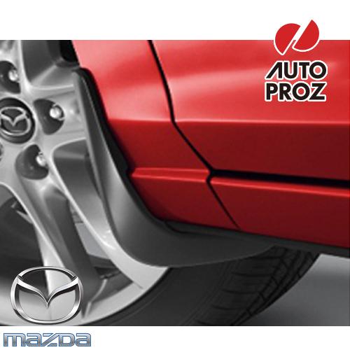 【USマツダ 直輸入純正品】Mazda6 マツダ6(Atenza アテンザ)2014-2015年マッドガード/スプラッシュガード(泥除け) ※フロント リア 4ピース