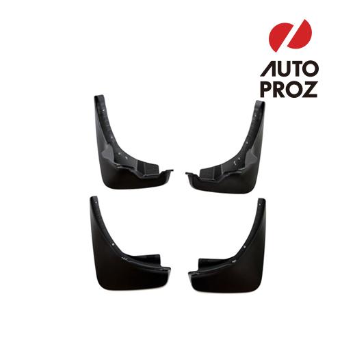 【USニッサン 直輸入純正品】 Nissan Murano(日産 ムラーノ)Z50型に適合 2002-2008年(平成14年-平成20年式)マッドガード/スプラッシュガード(泥除け) ※4ピース