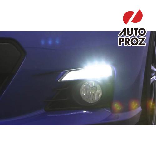 【USスバル 直輸入純正品】 SUBARU BRZ デイタイムランニングライト 左右セット トヨタ86にも適合