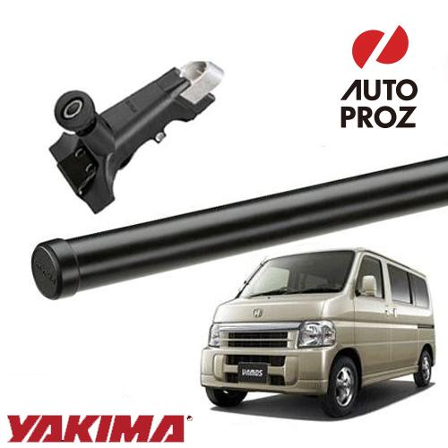 [YAKIMA 正規品] ホンダ バモス 雨どい付き車に適合ベースラックセット (レインガータータワー 丸形クロスバー48インチ)