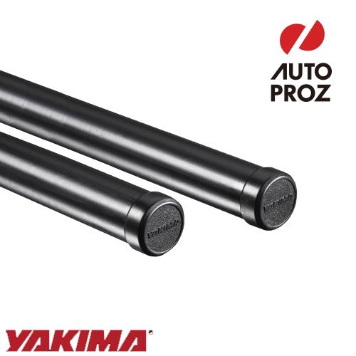 [YAKIMA 正規品] ベースラック/ルーフラック用 クロスバー2本セット ※122cm