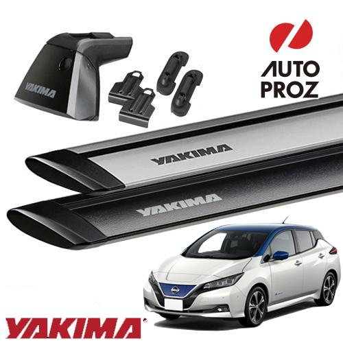 [YAKIMA 正規品] 日産 ZE1型 リーフ ベースキャリアセット (ベースライン・ベースクリップ159,176 ・ジェットストリームバーS)