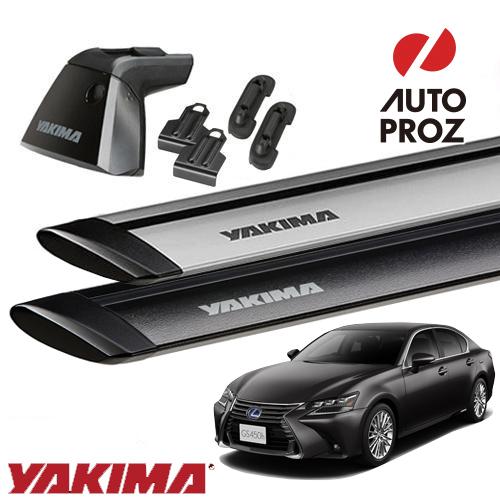 [YAKIMA 正規品] レクサス GS L10型 2012年式以降に適合ベースキャリアセット (ベースライン・ベースクリップ175,160 ・ジェットストリームバーS)