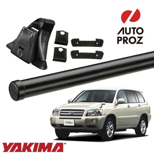 [YAKIMA 正規品] トヨタ クルーガー 2000-2007年式 U2系ルーフレールなし ネーキッドルーフに適合 ベースラックセット (Qタワー・Qクリップ96,83・丸形クロスバー58インチ)