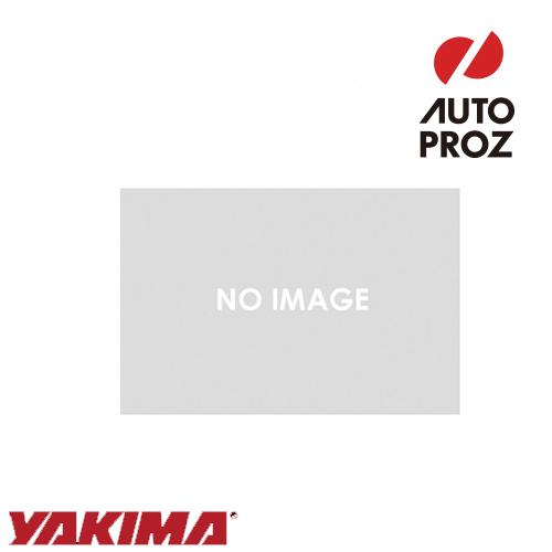[YAKIMA 正規品] 補修パーツ メインフレーム RACKandROLLトレーラー用