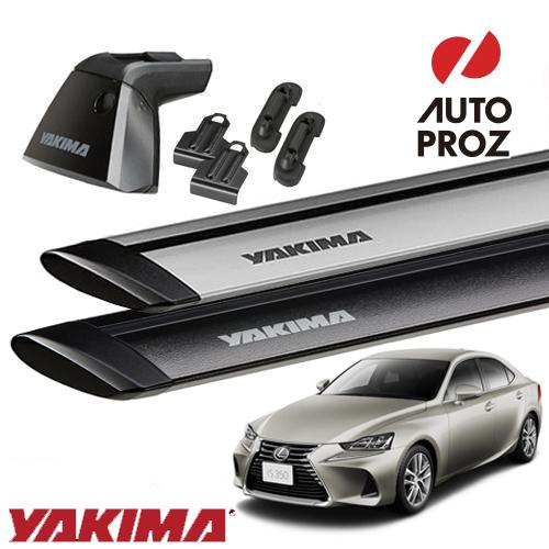 [YAKIMA 正規品] レクサス IS/IS F XE30型 2013年式以降に適合ベースキャリアセット (ベースライン・ベースクリップ175,159 ・ジェットストリームバーS)