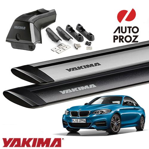 [YAKIMA 正規品] BMW 2シリーズクーペ F22型 フィックスポイント付き車両に適合 (スカイラインタワー・ランディングパッド11×2・ジェットストリームバーS)