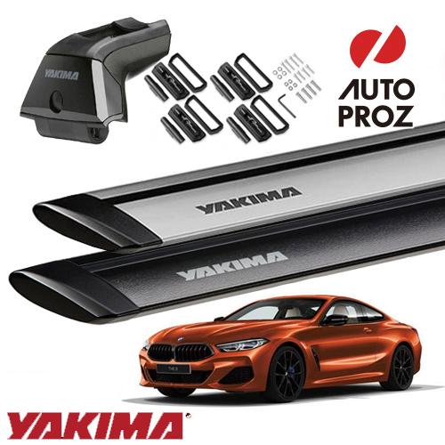 [YAKIMA 正規品] BMW 8シリーズ 2ドアクーペ G15型 フィックスポイント付き車両に適合 (スカイラインタワー・ランディングパッド22・ジェットストリームバーS)