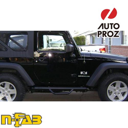 【USエヌファブ 直輸入正規品】 n-Fab Jeep JKラングラー 2ドア 2012-2017年式 ナーフステップ ツヤなしブラック