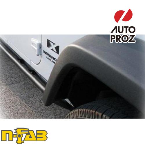 【USエヌファブ 直輸入正規品】 n-Fab Jeep JKラングラー 2ドア 2007-2017年式 ロックレール ツヤなしブラック