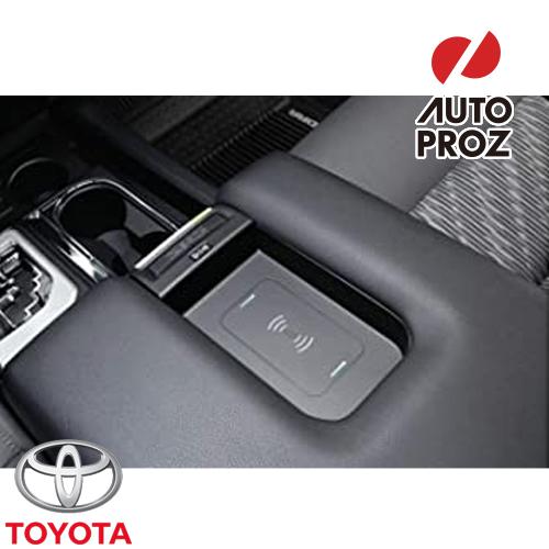 [TOYOTA 純正品] トヨタ タンドラ 2014年式以降現行 ワイヤレススマホチャージングトレー