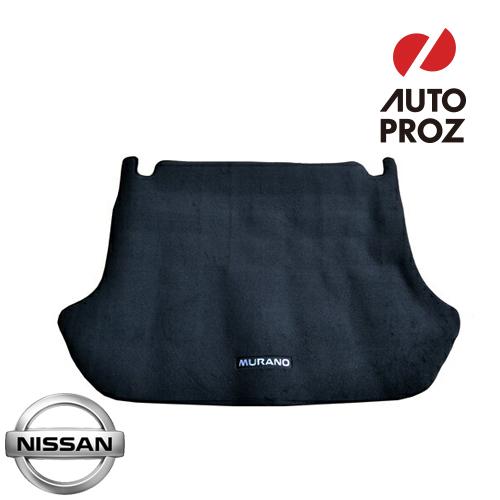 [US日産 直輸入純正品] Nissan ジューク 2009-2014年式に適合 カーペットカーゴマット