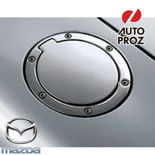 【USマツダ・直輸入純正品】Mazda MX-5 2006年式以降(ロードスター)パワーハードトップ車両用ガスドア(ヒューエルドア/フューエルドアカバー)