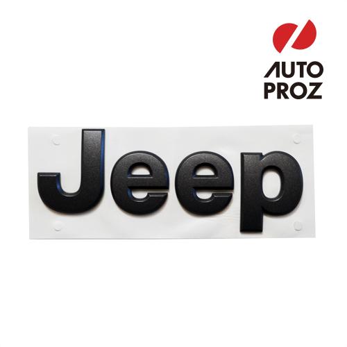 至高 エンブレム メーカー純正 USDM ドレスアップ 日本 USジープ 純正品 ブラック レネゲードフロントエンブレム フードエンブレムバッジ Jeep ジープRenegade