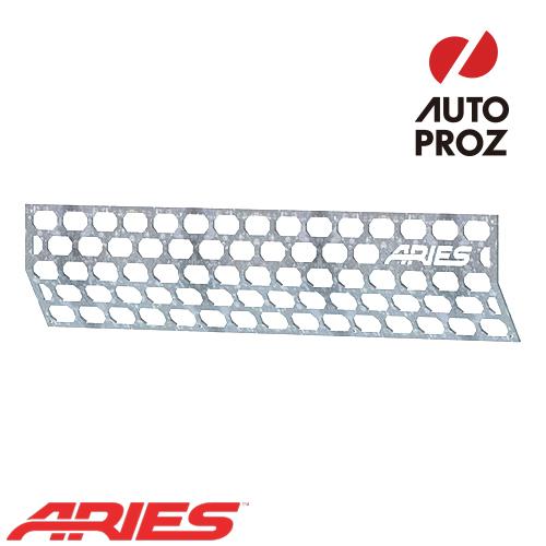[USアリーズ 直輸入正規品] Aries ADVANTEDGEシリーズ ブルバー 交換用センターメッシュ