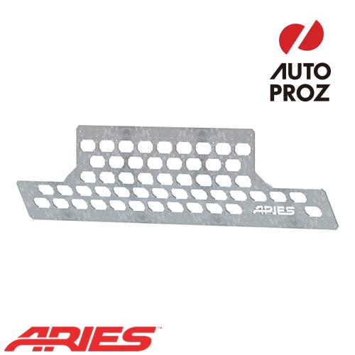 [USアリーズ 直輸入正規品] Aries ADVANTEDGEシリーズ LEDライト付き ブルバー 交換用センターメッシュ