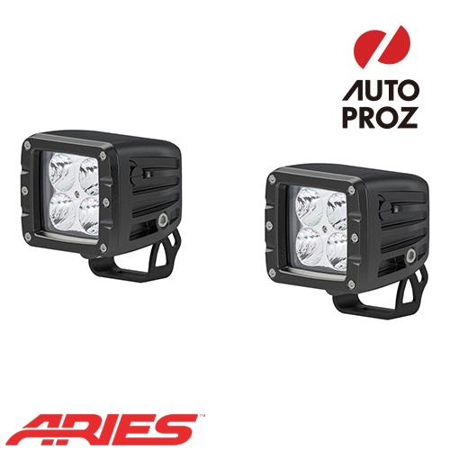 [USアリーズ 直輸入正規品] Aries 2インチ スクエア LED workライト