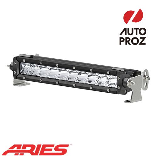 [USアリーズ 直輸入正規品] Aries 10インチ LED バーライト