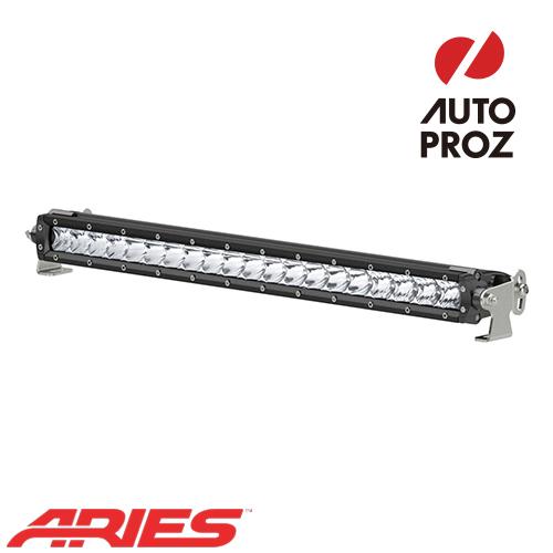 [USアリーズ 直輸入正規品] Aries 20インチ LED バーライト