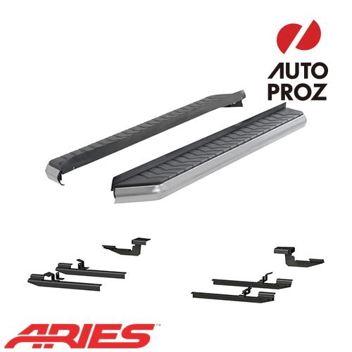 [USアリーズ 直輸入正規品] Aries ニッサン ローグ 2008年式以降現行 AeroTread 5インチ サイドステップ用ブラケット
