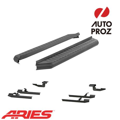 [USアリーズ 直輸入正規品] Aries ニッサン ローグ 2008年式以降現行 AeroTread 5インチ サイドステップ ステンレス仕上げ
