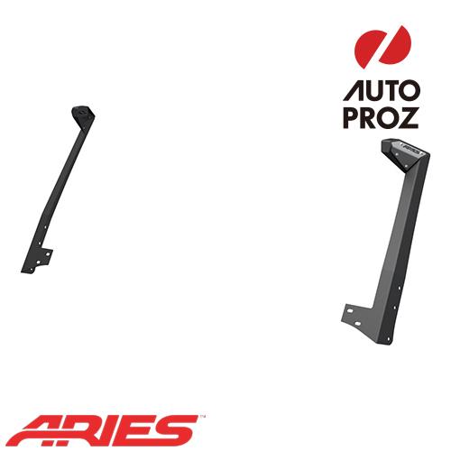 [USアリーズ 直輸入正規品] Aries ジープ JKラングラー LEDライト ルーフ取付用 ブラケット