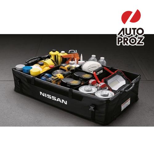 [USニッサン 直輸入正規品] NISSAN NV200 2013年式以降現行 カーゴオーガナイザー/トランクエリア収納ケース
