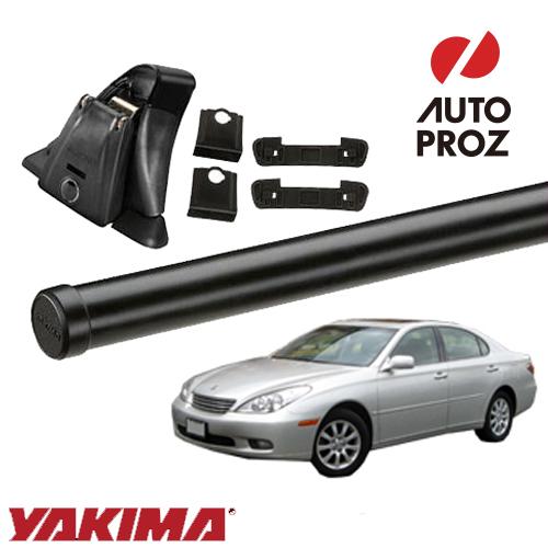 [YAKIMA 正規品] トヨタ ウィンダム 2001-2006年式 MCV3系に適合 ベースラックセット (Qタワー・Qクリップ96×2・丸形クロスバー58インチ)