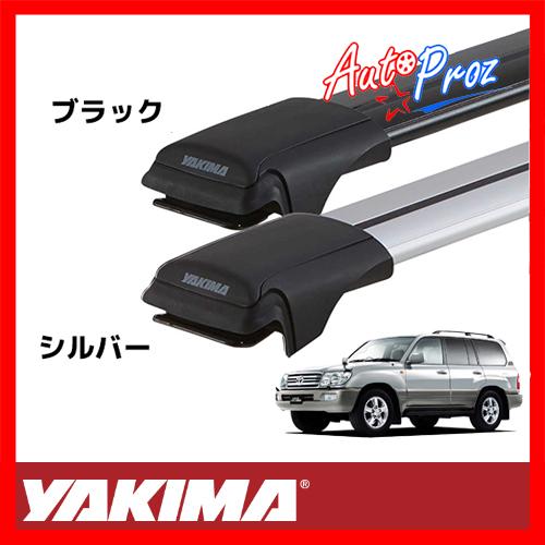 [USヤキマ 正規輸入代理店] YAKIMA トヨタ ランクル 1998-2007年式 100系 ルーフレール有り車両に適合 ベースラックセット (レールバーXXLサイズ×2)