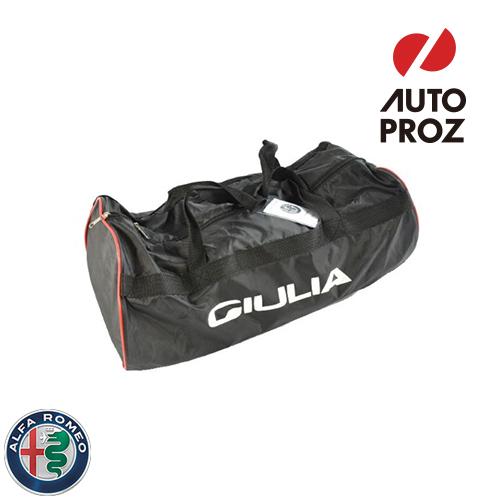 モパー/カスタム/ドレスアップ/ボディカバー [Alfa Romeo 純正品]アルファロメオ ジュリア カーカバー 屋内用
