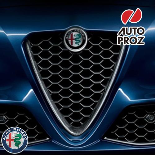 [Alfa Romeo 純正品]アルファロメオ ジュリア カーボンファイバー フロントグリル