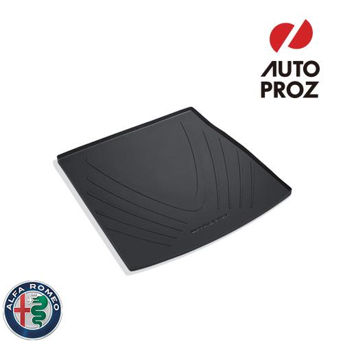 [Alfa Romeo 純正品]アルファロメオ ステルヴィオ カーゴマット