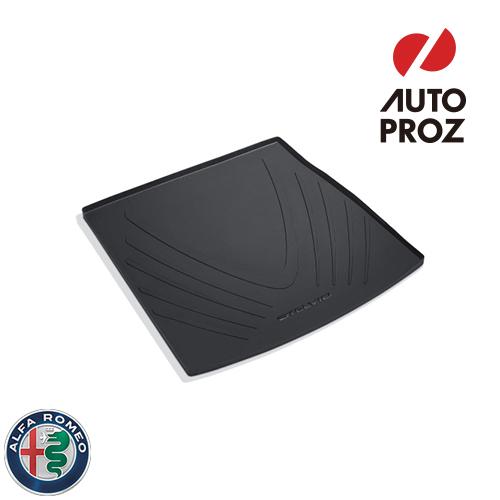 [Alfa Romeo 純正品]アルファロメオ ステルヴィオ サブウーファ カーゴマット