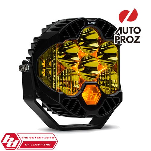 [BajaDesigns 正規品] LP6 Proシリーズ 6インチ LED ドライビングコンボライト アンバー