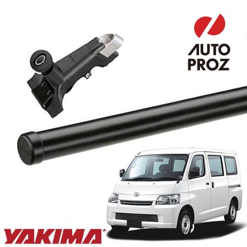 [YAKIMA 正規品] トヨタ タウンエース/ライトエース ベースラックセット (レインガータータワー 丸形クロスバー58インチ)