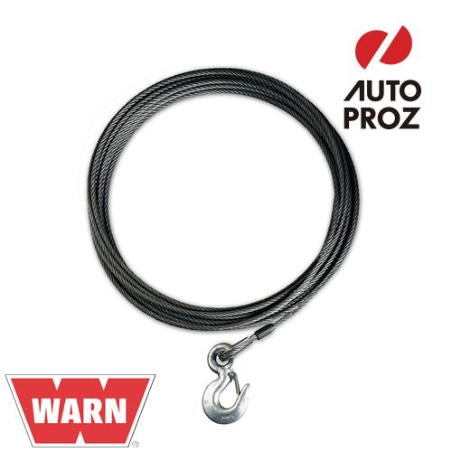 [Warn 正規品] ワイヤーロープ&フックアセンブリ