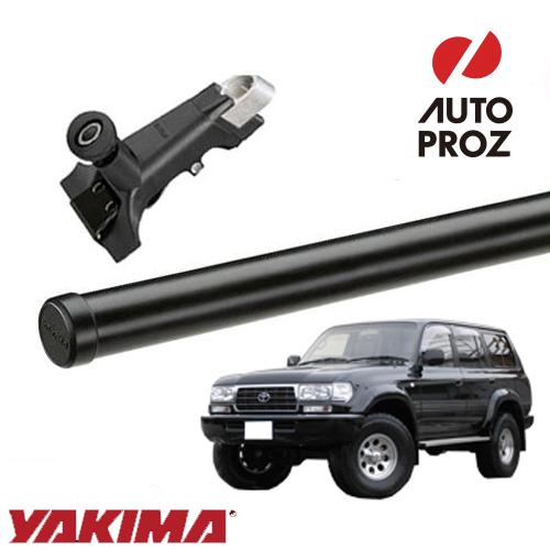 [YAKIMA 正規品] トヨタ ランドクルーザー 1989-1997年式 80系に適合 ベースラックセット (レインガータータワー 丸形クロスバー66インチ)