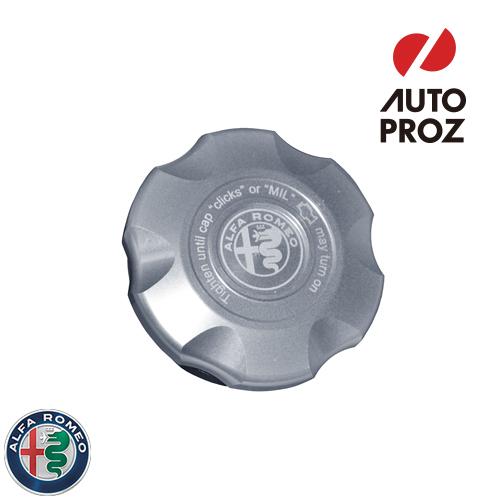 【エントリーで最大P5倍★26日01:59まで】[Alfa Romeo 純正品] アルファロメオ ジュリア ガスキャップ/給油口キャップ