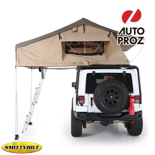 [スミッティビルト 正規品] Smittybilt XL Overlander Tentオーバーランダー テントルーフトップテント